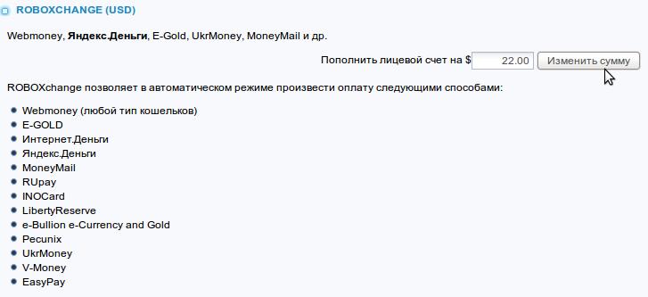 Как взломать код протекции яндекс Взлом кода протекции WebMoney!